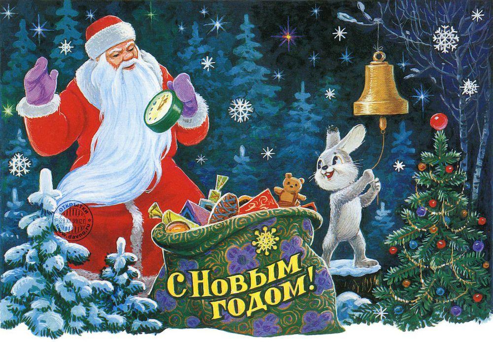 новый год, новости магазина, новость магазина, праздник, режим работы