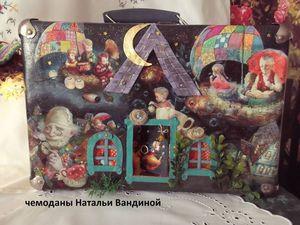 Новая жизнь старого чемодана : Волшебство художника. Ярмарка Мастеров - ручная работа, handmade.