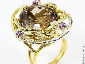 Скидка 25% Позолоченное кольцо  «Орбита»  с раухтопазом и аметистами. Ярмарка Мастеров - ручная работа, handmade.