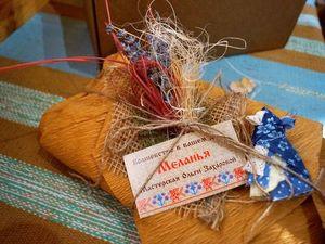 Упаковка - как обертка у конфеты. Ярмарка Мастеров - ручная работа, handmade.