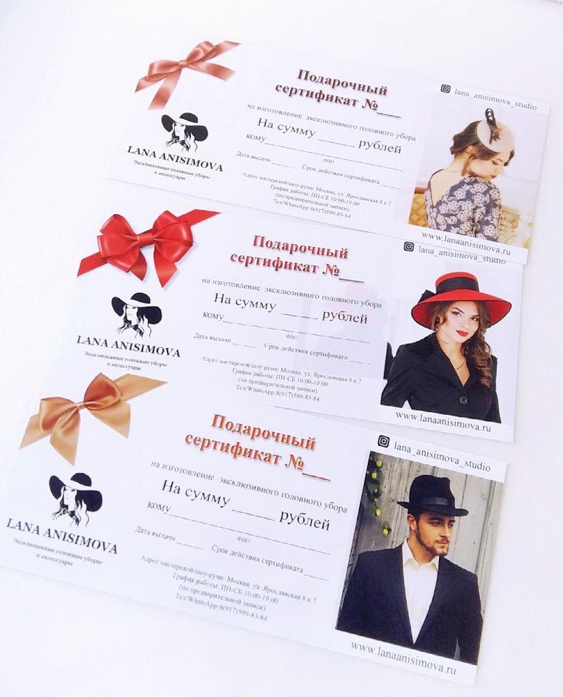 подарки на 8 марта, подарить шляпу