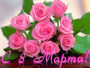 Скидка 20%! На все цветочные картины к 8 Марта! | Ярмарка Мастеров - ручная работа, handmade