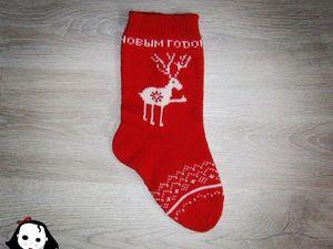 Новые носки каждый день:-). Ярмарка Мастеров - ручная работа, handmade.
