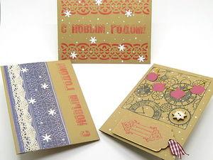 Новогодняя упаковка для закладок. Ярмарка Мастеров - ручная работа, handmade.