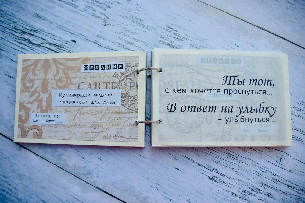 Чековая книжка поздравлений