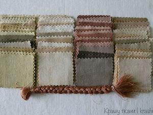 Береза — удивительный природный краситель для ткани!. Ярмарка Мастеров - ручная работа, handmade.