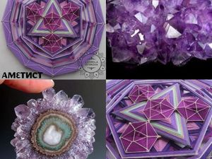 Мандала-кристалл Аметист. Ярмарка Мастеров - ручная работа, handmade.