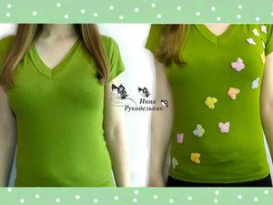 Преображаем скучную футболку: как украсить одежду бабочками из фетра. Ярмарка Мастеров - ручная работа, handmade.
