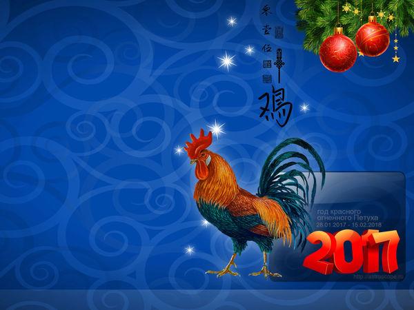 Подарки к Новому году. | Ярмарка Мастеров - ручная работа, handmade
