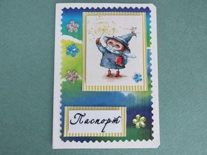 Обложка для паспорта — красиво и надежно. Ярмарка Мастеров - ручная работа, handmade.