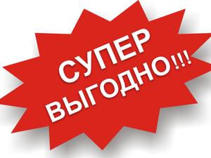 Скидка - 12%+ бесплатная доставка!!! до 27 февраля!!!. Ярмарка Мастеров - ручная работа, handmade.