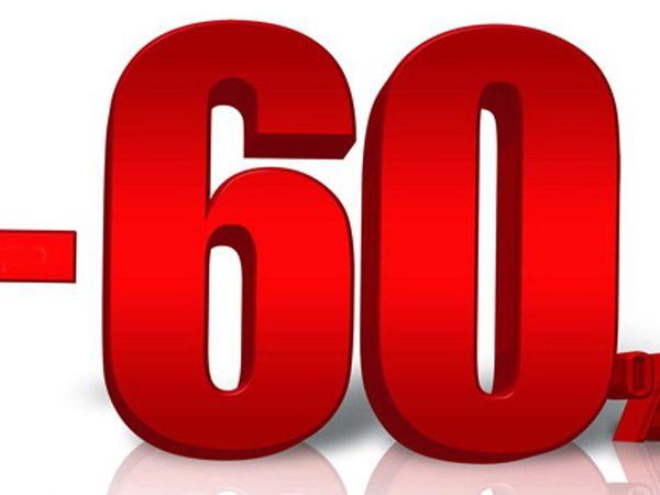 СКИДКИ 60%+бесплатная доставка | Ярмарка Мастеров - ручная работа, handmade
