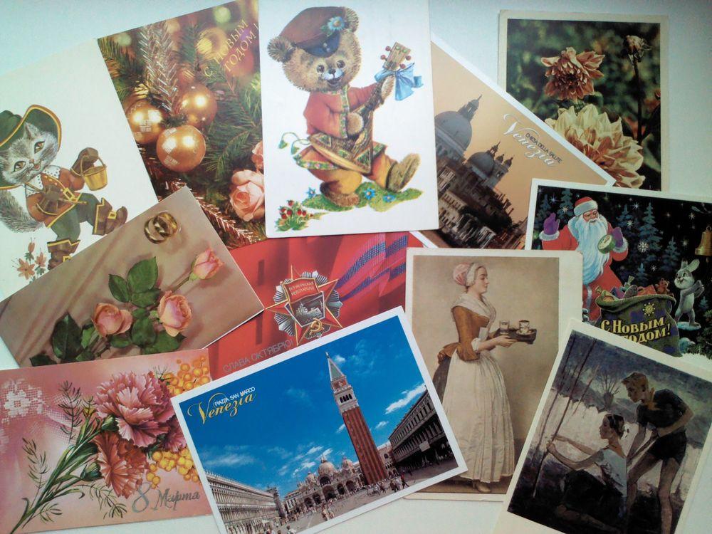 открытки, советские открытки, черная пятница 2017