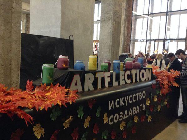 Мои приключения... Или про выставку ArtFlection | Ярмарка Мастеров - ручная работа, handmade