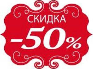 Дни Хомяка!!!скидка -50% на Все только сегодня!!!!! | Ярмарка Мастеров - ручная работа, handmade