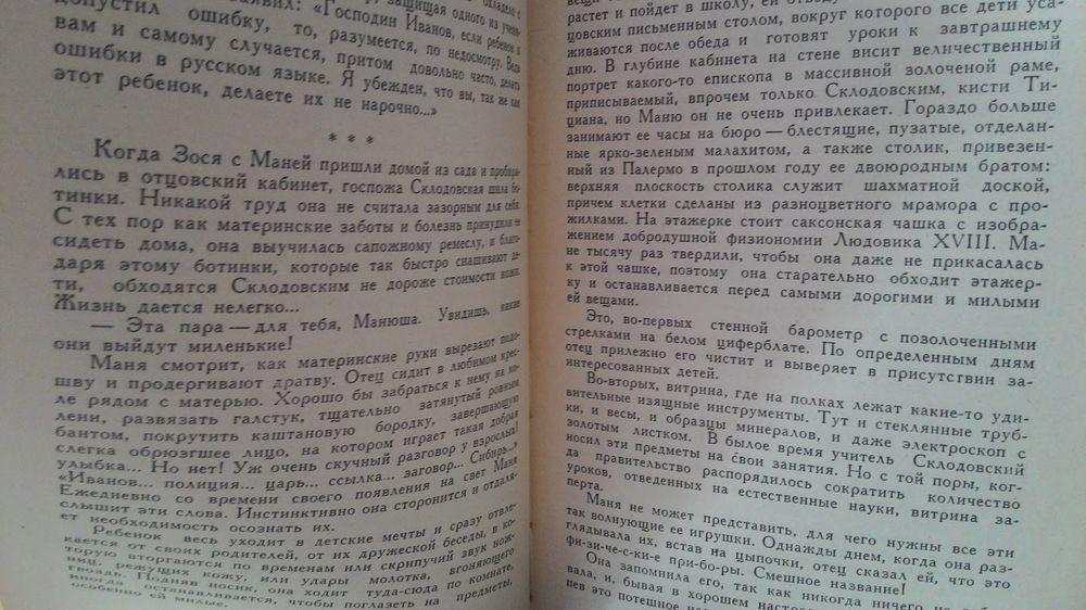 книга, букинистика