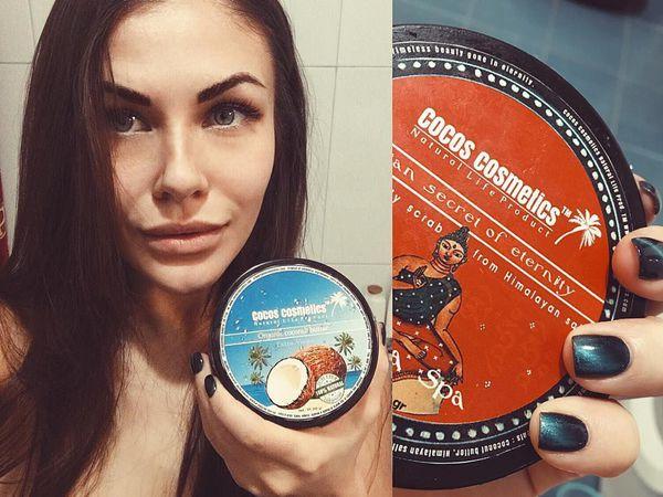 sofia_stuzhuk Cocos Cosmetics отзывы | Ярмарка Мастеров - ручная работа, handmade