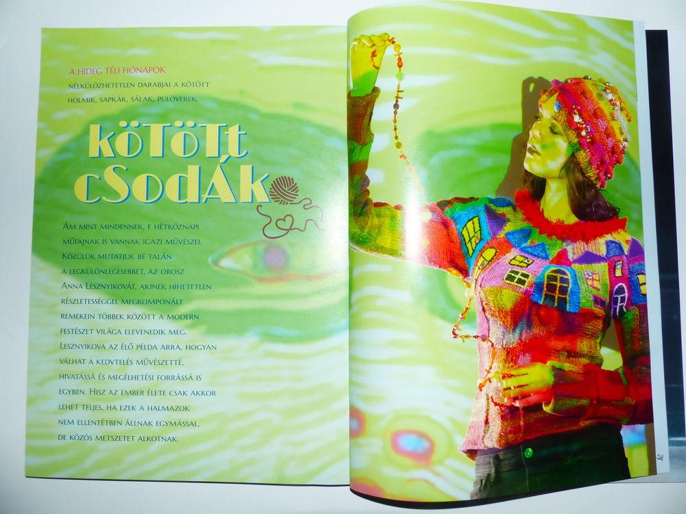 королева трикотажа, интересное чтиво, российские дизайнеры, ручная работа