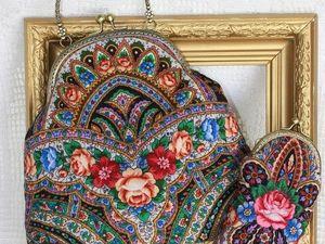 Шьем нарядную сумочку из павловопосадского платка. Ярмарка Мастеров - ручная работа, handmade.