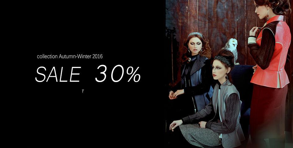 распродажа готовых работ, куртки кожаные, скидка 30%, распродажа курток, распродажа жилетов