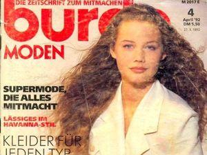 Burda Moden № 4/1992. Фото моделей. Ярмарка Мастеров - ручная работа, handmade.