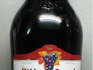 Отдам бутылки с широким горлышком для декорирования, Москва, м. Юго-Западная   Ярмарка Мастеров - ручная работа, handmade
