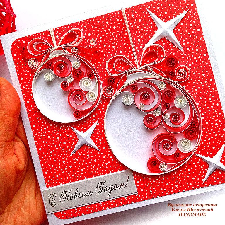 Открытки добрым, новогодним открытки квиллинг