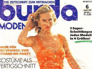 Burda Moden № 6/1992. Фото моделей. Ярмарка Мастеров - ручная работа, handmade.