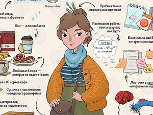 Типичная рукодельница: узнай себя на постере от Ярмарки Мастеров. Ярмарка Мастеров - ручная работа, handmade.