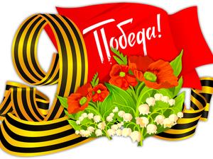 Праздничный многолотовый аукцион в честь 72 годовщины великой победы- с одновременным набором мастеров. | Ярмарка Мастеров - ручная работа, handmade
