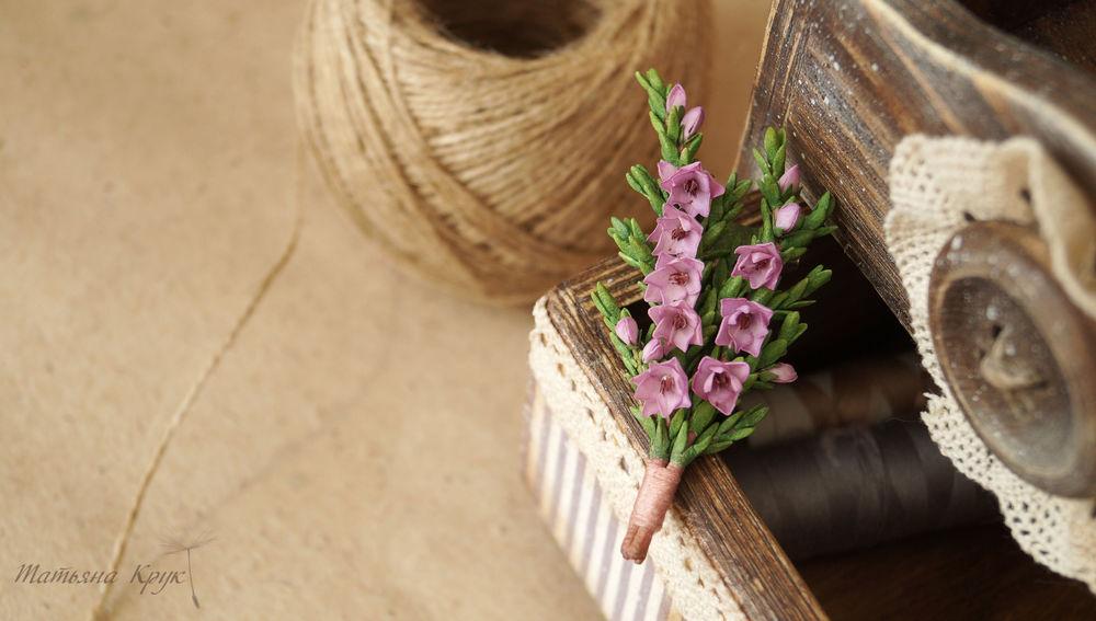 украшение ручной работы, брошь цветок, цветущий вереск брошь, брошь веточка