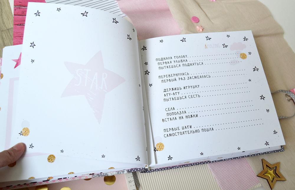 Фотоальбом для девочки с рождения и до 5 лет., фото № 12