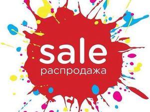 Участвую в Big Sale !!! | Ярмарка Мастеров - ручная работа, handmade