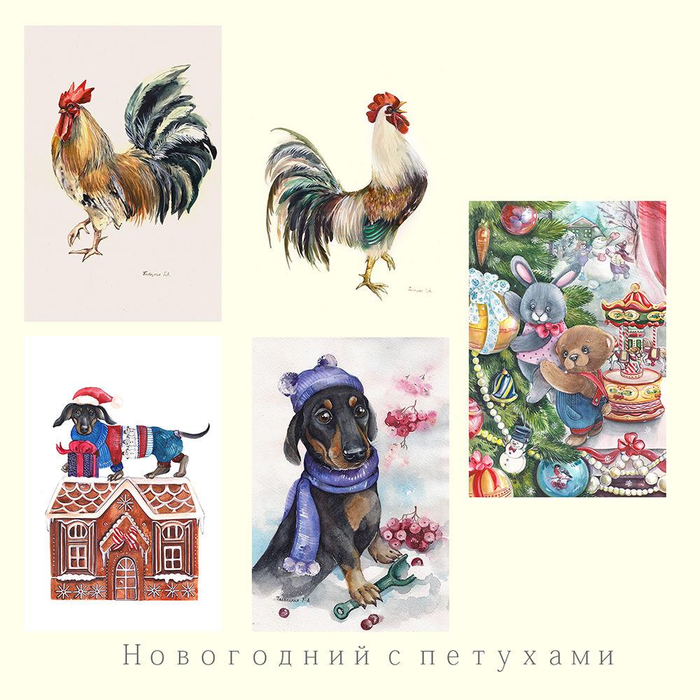 посткроссинг, рождественская открытка, енот, авторские открытки, купить открытки, подарок на новый год