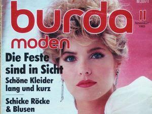 Burda Moden № 11/1983. Фото моделей. Ярмарка Мастеров - ручная работа, handmade.