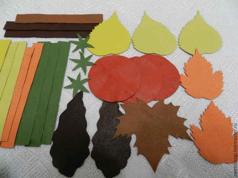 осенние листья из кожи