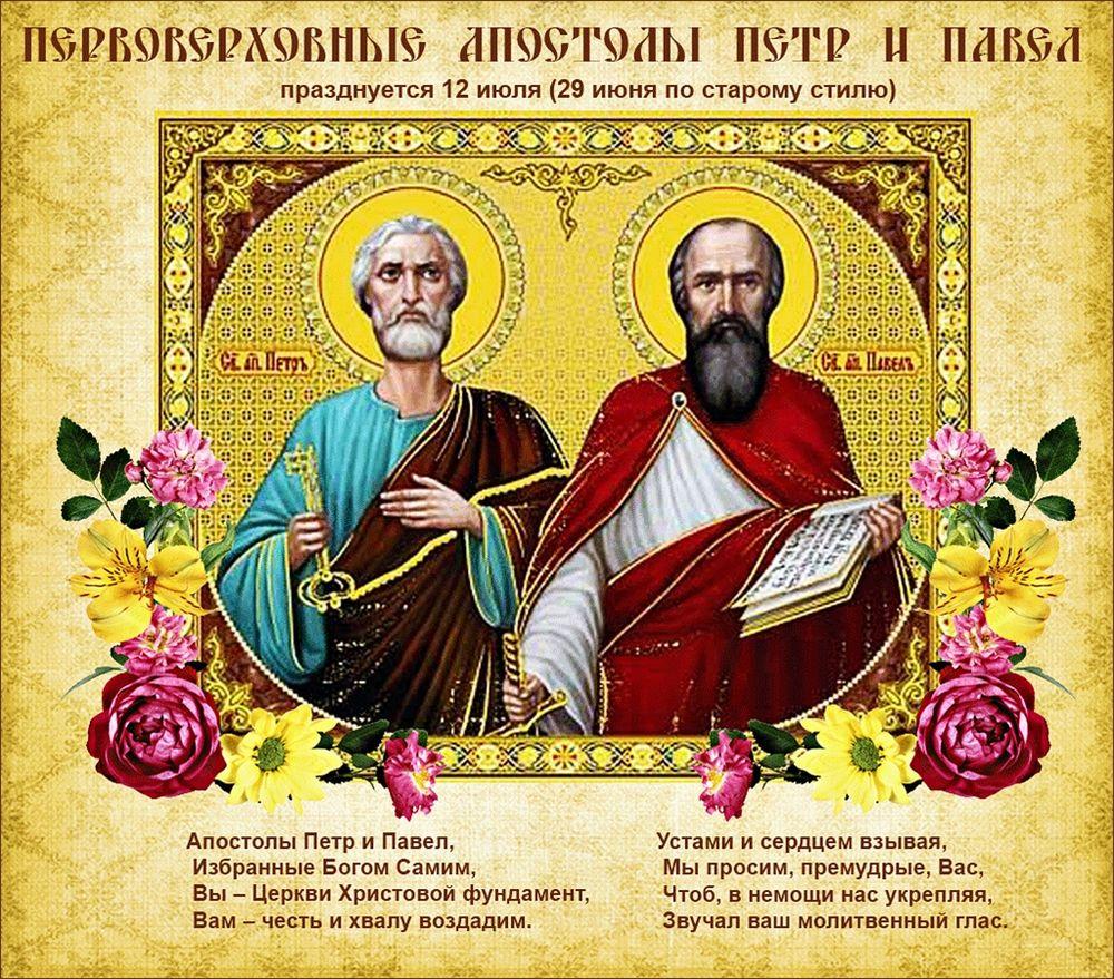 поздравление о любви по апостолу павлу условно-съедобным, это