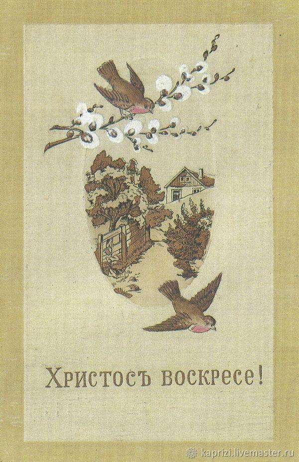 Поздравительная открытка в россии комболин