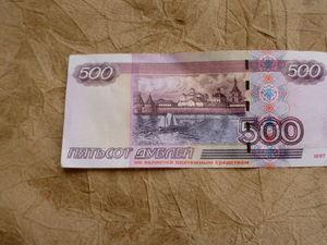 К сожалению ,еще не перевелись  ДУРАКИ в России !. Ярмарка Мастеров - ручная работа, handmade.