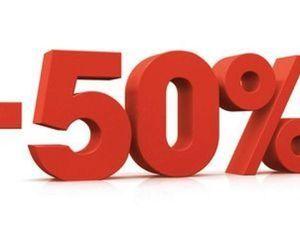 Скидка 50% от всех мастеров | Ярмарка Мастеров - ручная работа, handmade