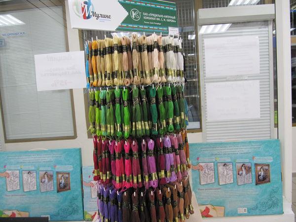 Мулине и нитки для вязания Ирис очень дёшево! | Ярмарка Мастеров - ручная работа, handmade