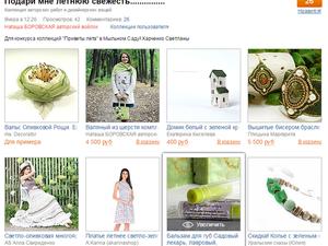 Наше платье добавлено в коллекцию! | Ярмарка Мастеров - ручная работа, handmade