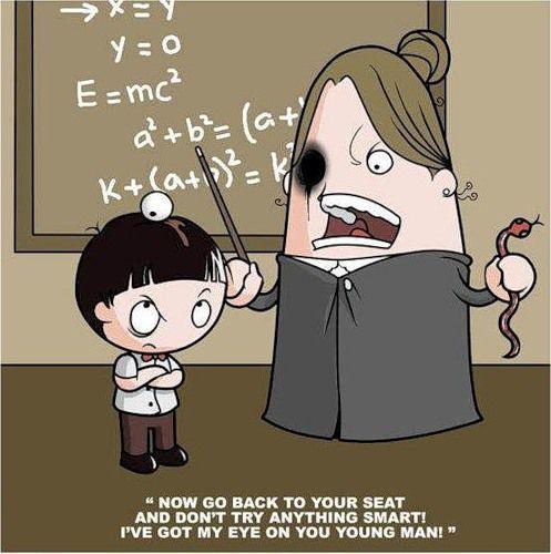 учителя...