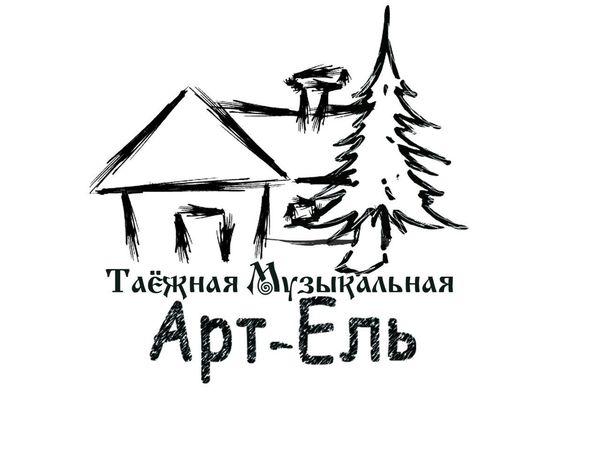 Продолжение рассказа об Арт-Ели. 2016 г | Ярмарка Мастеров - ручная работа, handmade