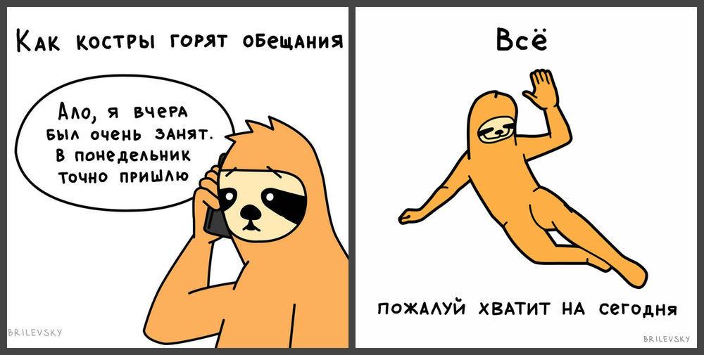 мем, забота, смех, интернет