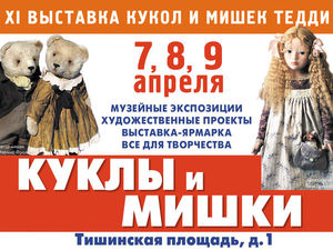 Как найти мой стенд на выставке «Moscow Fair» 7-9 апреля в Москве | Ярмарка Мастеров - ручная работа, handmade