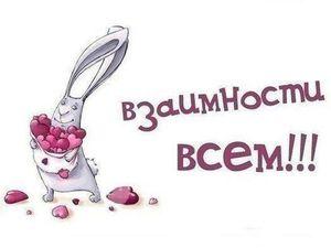 снежные зайцы не отпускают зиму, давайте больше любить друг друга и быстрее придет к нам весна..   Ярмарка Мастеров - ручная работа, handmade