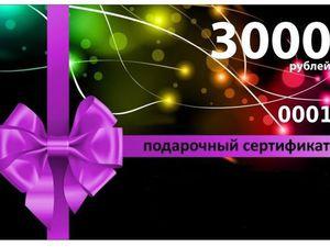 Розыгрыш сертификата на 3000 рублей в магазине Nelli Россия, Новосибирск   Ярмарка Мастеров - ручная работа, handmade