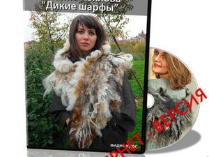 Видео курс Татьяны Хохловой