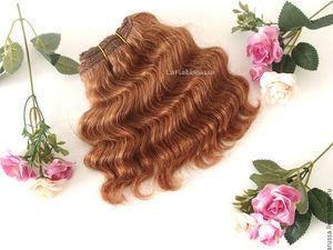 Розыгрыш Подарка от магазина LaFiabaRussa - волосы для куклы | Ярмарка Мастеров - ручная работа, handmade